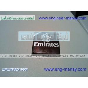 أفضل و أجود أنواع طباعة الروتوجرافيك لأكياس تغليف الشيكولاتة من شركة مهندس منسي