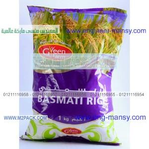أكياس أرز من شركة البشمهندس منسي