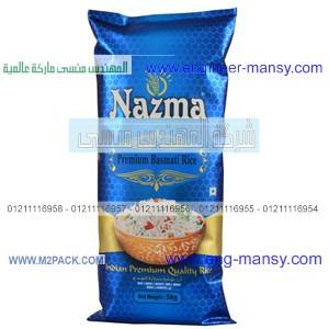 أكياس أرز من شركة المهندس منسي