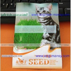 أكياس أكل القطط مقدمة من شركة إم تو باك لمستلزمات التغليف