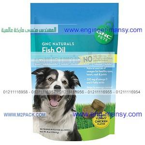 أكياس أكل الكلاب مقدمة من شركة إم تو باك لمستلزمات التغليف