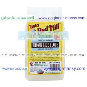 أكياس الأرز مقدمة من شركة إم تو باك للتغليف الحديث
