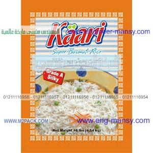أكياس الأرز من شركة المهندس منسي