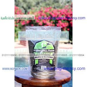 أكياس الاسمدة الزراعية البلاستيكية الشفافة من شركة مهندس منسي للتغليف الحديث و مستلزماته العصريه