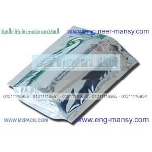 أكياس الالمونيوم ذات قاعدة ملحومه تستخدم في التعبئة والتغليف