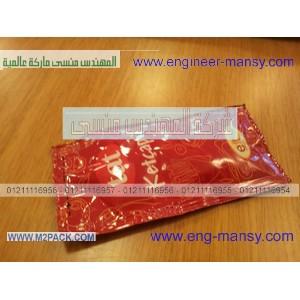 أكياس 10 جرام رباعية اللحام للكاتشب من شركة مهندس منسي