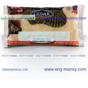 افضل انواع الاكياس من شركة المهندس منسي لتعبئة وتغليف الأرز