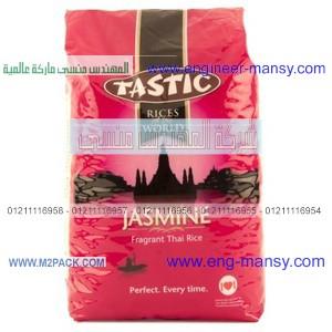 افضل خامات الأكياس لتعبئة ارز جاسمين من شركة ام توباك