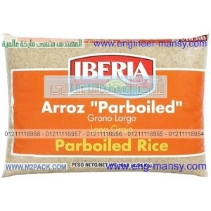 اكياس ارز من شركة المهندس منسي